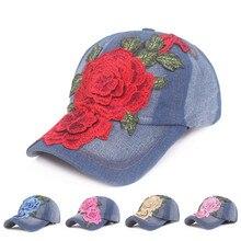Шляпа женская кепка Bule женская летняя бейсболка с цветочной вышивкой дышащая Выходная шляпа 19July10 P30