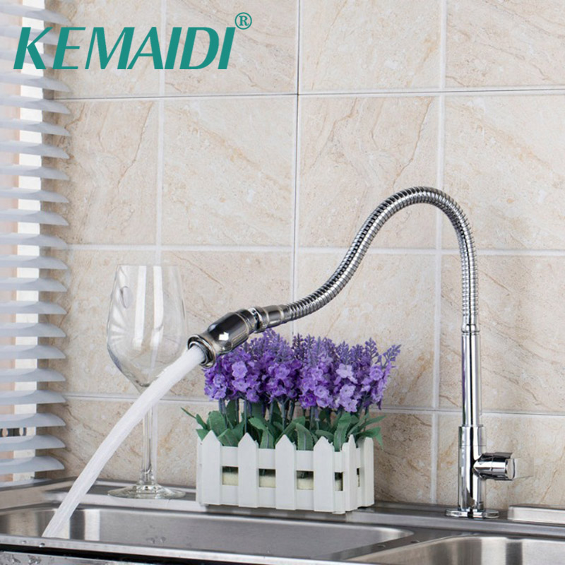 KEMAIDI Kitchen Faucet Only Cold Water Kitchen Single Handle Single Hole Pull Up Chrome Finish Swivel Kitchen Faucet