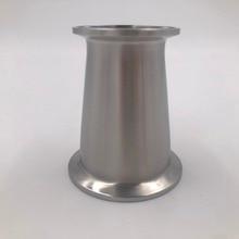 Tri Clover Concentric Reducer 2TC x 1.5TC, 3A Standard, Homebrew Fitting, Brewer Hardware