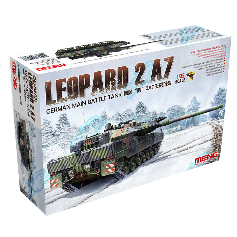 все цены на  SAINTGI Assembled Tank MENG BUILD LEOPARD 2 A7 GERMAN MAIN BATTLE DIY World of Tanks 1:35 PVC 23CM Model Puzzle Plastic Military  онлайн