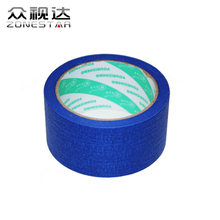 3D Printer Blue Tape 50MM X 25M Blue Painters Tape Heat Tape Resistant High Temperature Polyimide Adhesive Tape