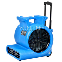 Floor Drying Machine Commercial & Industrial High Power Floor Blower Electric Carpet Cleaning Dehumidifying Blower BF535