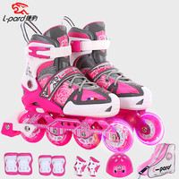 Детские плоские цветочные двойные регулируемые роликовые коньки, полиуретановые колеса ролики детские, детские роликовые коньки с фронтал