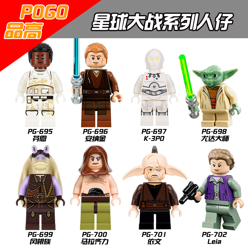 Toys & Hobbies 50pcs Pg672 Super Heroes Space Wars Qui-gon Jinn Luke Skywalker Princess Leia Slave Bricks Building Blocks Bricks Children Toys Blocks