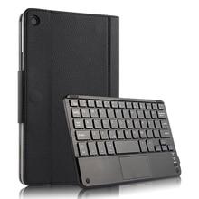 "حافظة لهاتف شاومي Mi Pad 4 Plus MiPad4plus 10.1 ""غطاء واقي لوحة مفاتيح لاسلكية بلوتوث PU جلد MiPad4 Plus 10"" حافظة كمبيوتر لوحي"