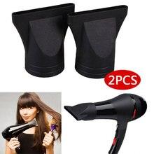 2 шт. насадки для волос диффузор для волос крышка концентратор инструмент пластиковая насадка сушилка салонная Парикмахерская аксессуары для укладки волос
