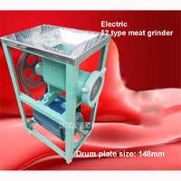 52 Commercial Electric Grinder Big Grinder Bone Chicken Bone Fish (With Engine) Pig Grinder 350r / min Meat Grinders 220V/50Hz
