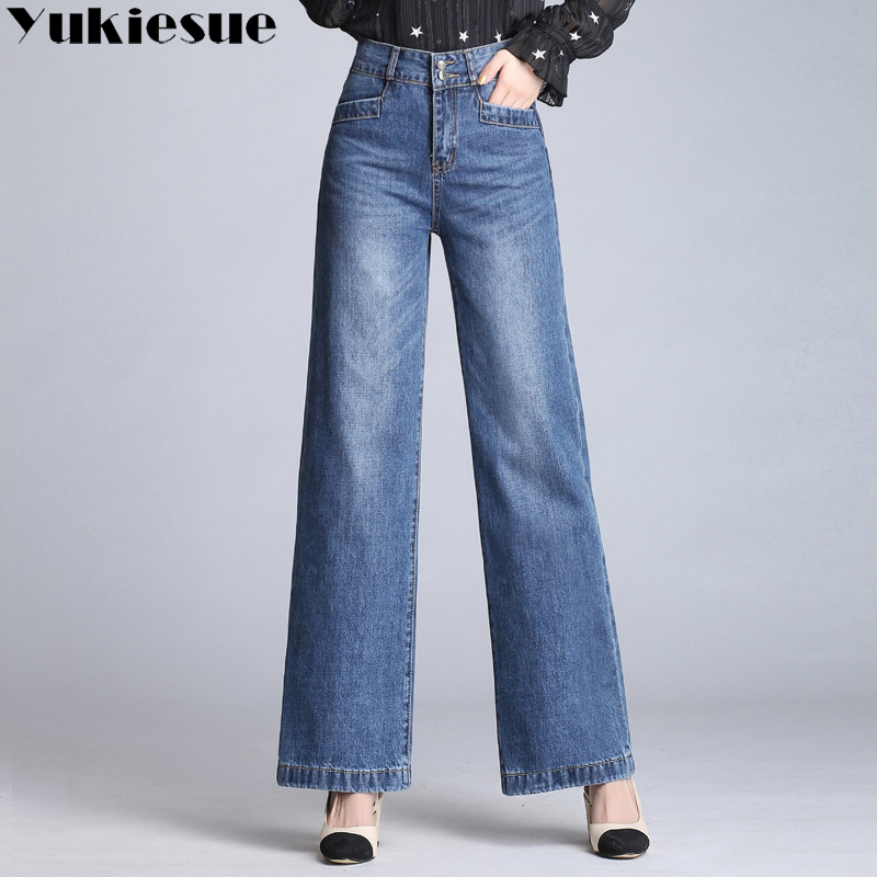 Wide leg   jeans   for women with high waist ripped boyfriend   jeans   woman OL loose straight flare   jeans   female jemme Plus size