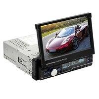 7 дюймовый автомобильный FM радио аудиоплеер MP5 Поддержка AUX данные беспроводного обмена Функция HD емкостный Экран удаленный контроль навига