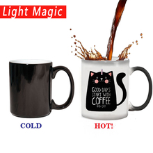 Cute Unicorn Cat Mug Color Change Ceramic Coffee and Cup Heat Reveal Magic Mugs fashion gift for your friends