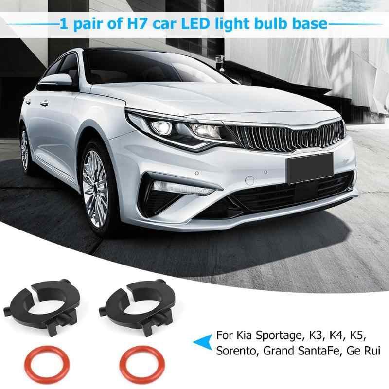 2pcs H7 רכב LED פנס הנורה בסיס מחזיק מתאם ראש מנורת מייצבת קליפים שקע עבור יונדאי סונטה עבור ניסן הקאשקאי קאיה