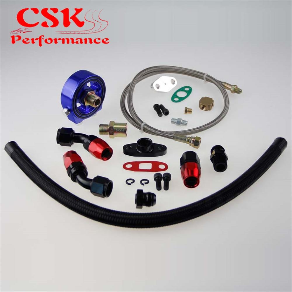 For SR20DET KA24DE Oil Filter Sandwich Adapter Plate Fitting Fuel Line Silver