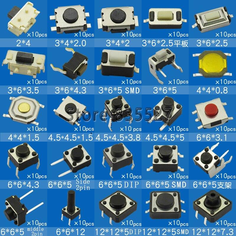 25 видов 250 шт., легкий сенсорный переключатель, маленький ключ, микропереключатель, 2*4, 3*6, 4*4 кнопки, 6x6, 12*12, 2,5, 3,5, 4,3|Выключатели|   | АлиЭкспресс