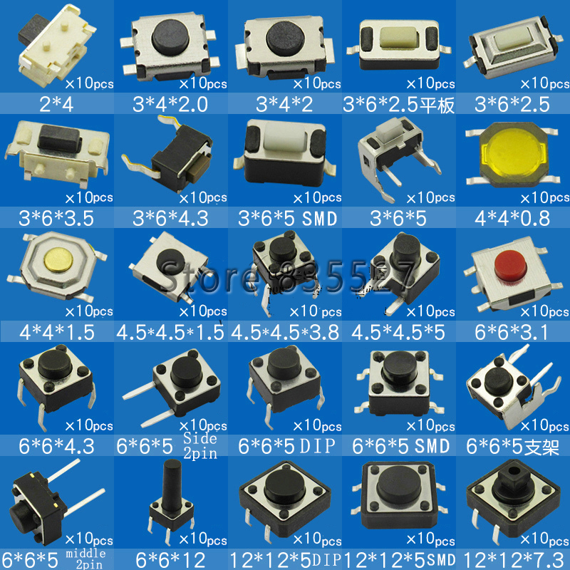 25 Kinds - 250pcs  Light Touch Switch Pack Small Key Switch Micro Switch Pack 2*4 3*6 4*4 Push Button 6x6 12*12 2.5 3.5 4.3