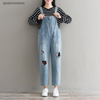 Broken Holes Jeans Women Jumpsuits Spring Solid High Waist Pockets Vintage Ankle-Length Pants Female Loose Jeans Oversized цена 2017
