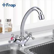 Frap классический Стиль Кухня кран холодной и горячей воды смесителя двойная ручка torneira Cozinha 360 градусов вращения F4908