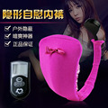 Wireless Remote C strap on automatic sex machine,10-frequency vibrating panties vibrators for women vibrator sex toys for woman