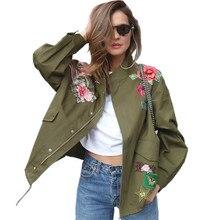 Women Basic Coats Peony Animal Embroidery Jacket Winter Jacket Streetwear Pattern Rivet Zipper Retro Army Green Spring WT4526