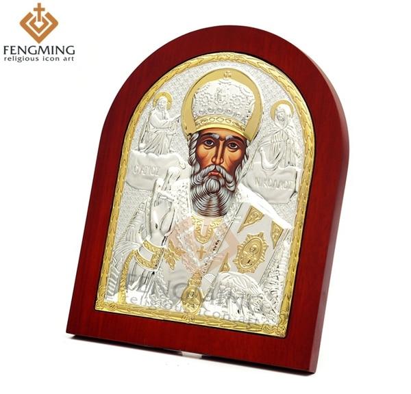 31 * 26,5 cm greco bizantino ortodosso icona d'argento di San Nicola - Home decor