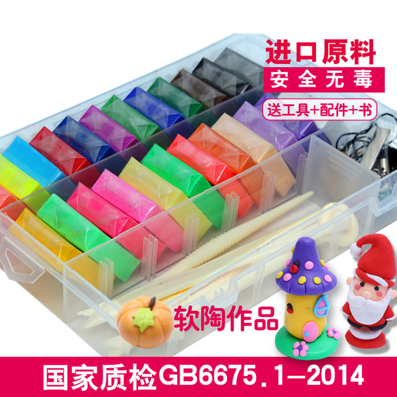 Polymer clay 24 color set color clay DIY clay early education training tools storage box in polymer clay wholesale thirty two metcalf insulated jacket clay