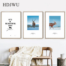 Nordic Art Home Decor Canvas Painting Animal Elk Landscape Printing Wall Poster for Living Room  DJ82