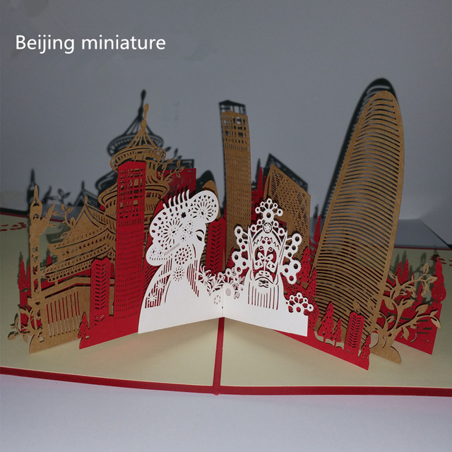 3d handmade paper cut building stereoscopic greeting card folding 3d handmade paper cut building stereoscopic greeting card folding type unique creative chinese ethnic crafts cards m4hsunfo