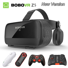 цены на BOBOVR Z5 3D Glasses VR BOX Virtual Reality goggles glasses google Cardboard bobo vr headset For 4.7-6.2 inch smartphone  в интернет-магазинах