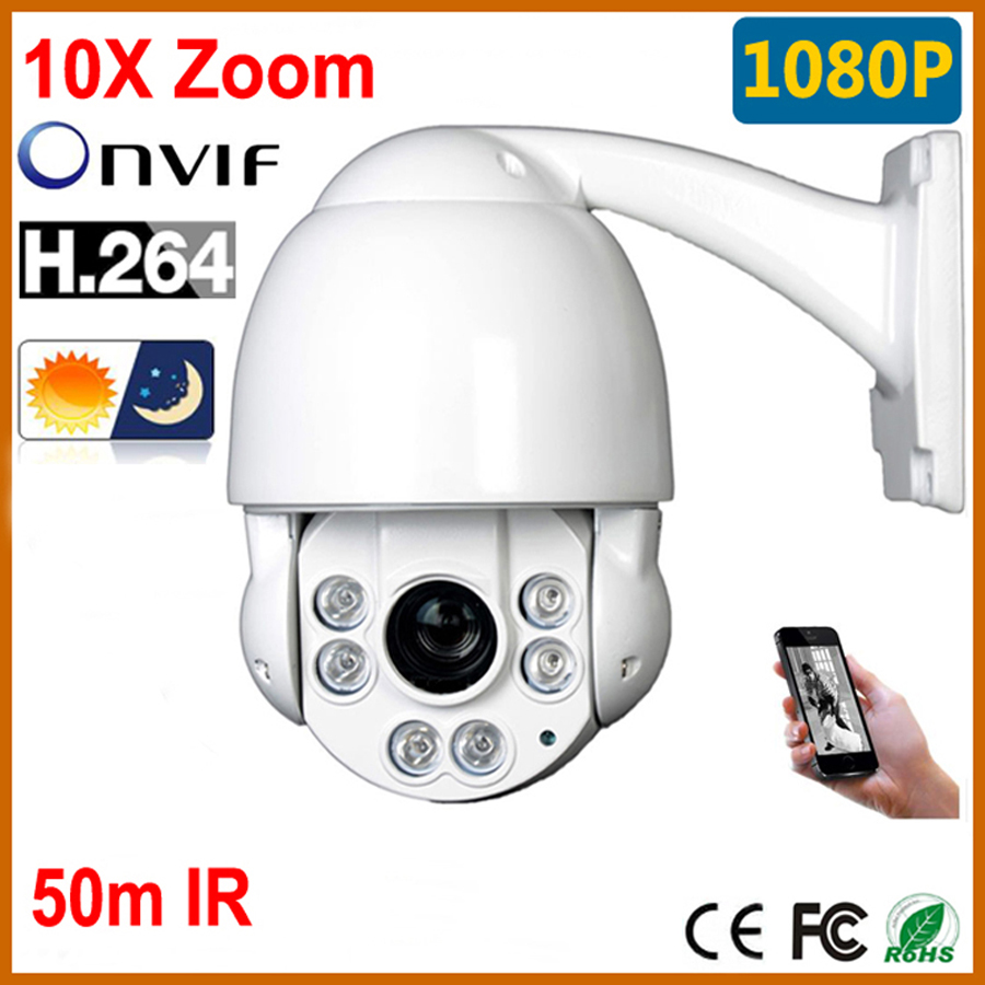 PTZ IP Camera ONVIF 1080p Full HD 2MP High Speed Dome Cameras Security CCTV 10X ZOOM IR 50m Day/Night HD PTZ Camera Outdoor top high speed full teeth piston