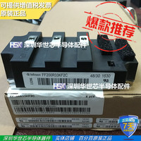 High voltage IGBT module FF200R33KF2C mine explosion proof inverter module