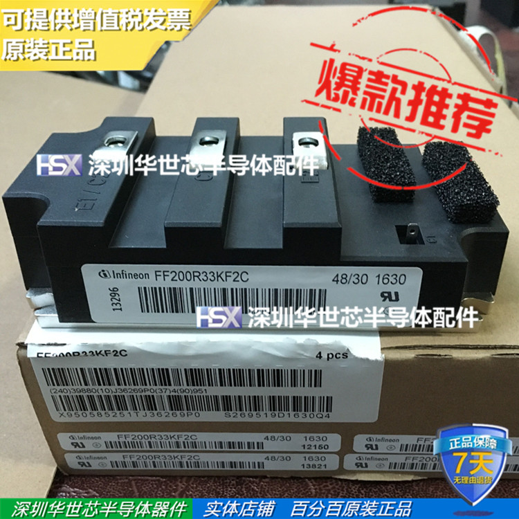 High voltage IGBT module FF200R33KF2C  mine explosion - proof inverter module