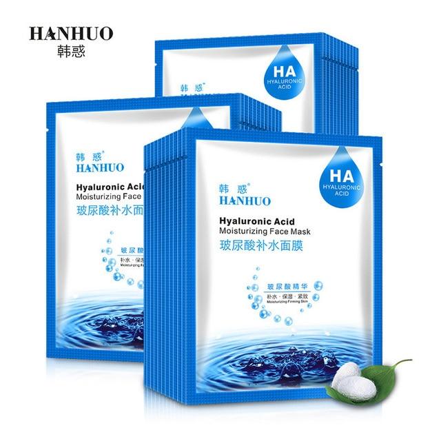 HanHuo Hyaluronic Acid Facial Mask Face Skin Care Moisturizing Firming Skin Nourishing Facial Mask