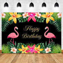 NeoBack Pink Flamingo Happy Birthday Backdrop Black Background Flower Children Adult Party Banner Backdrops
