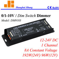 Free Shipping 0-10V LED dimmers, 1ch pwm driver, 0-10V LED driver with touch dim control, 1 channel/12V-24V/8A/192W pn:DM9103
