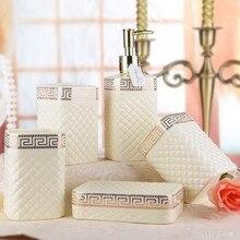 Ванная комната набор керамической пять-1 предмет Зубная щётка кружки шампунь бутылка жидкого мыла блюдо дозатор для жидкого мыла