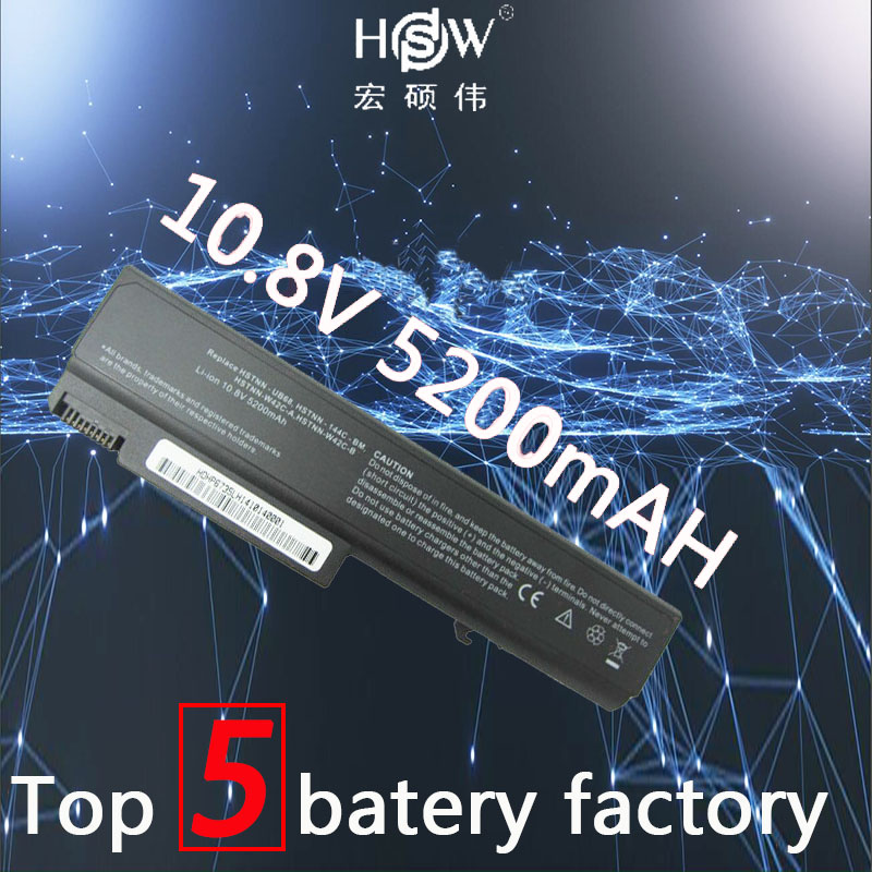 HSW Laptop Battery for Compaq EliteBook 6530b 6535b 6730b 6735b 6500b 6440b 6445b 6450b 6540b 6545b 6930p HSTNN-IB68 HSTNN-IB69 generic new black laptop us keyboard for hp compaq 6530b 6535b series replacement parts