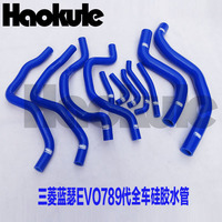 PERFORMACE RADIATOR SILICONE HOSE KITS FOR MITSUBISHI LACER EVO7 8 CA9A BLUE