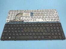 ใหม่ฮังการีแป้นพิมพ์สำหรับHP P Avilion 250 G2 G3 255 G2 G3 256 G2 G3แล็ปท็อปฮังการีแป้นพิมพ์ที่มีกรอบ