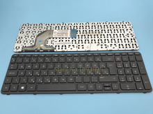 新しいハンガリー語キーボード用hpパビリオン250 g2 g3 255 g2 g3 256 g2 g3ノートパソコンハンガリー語キーボードでフレーム