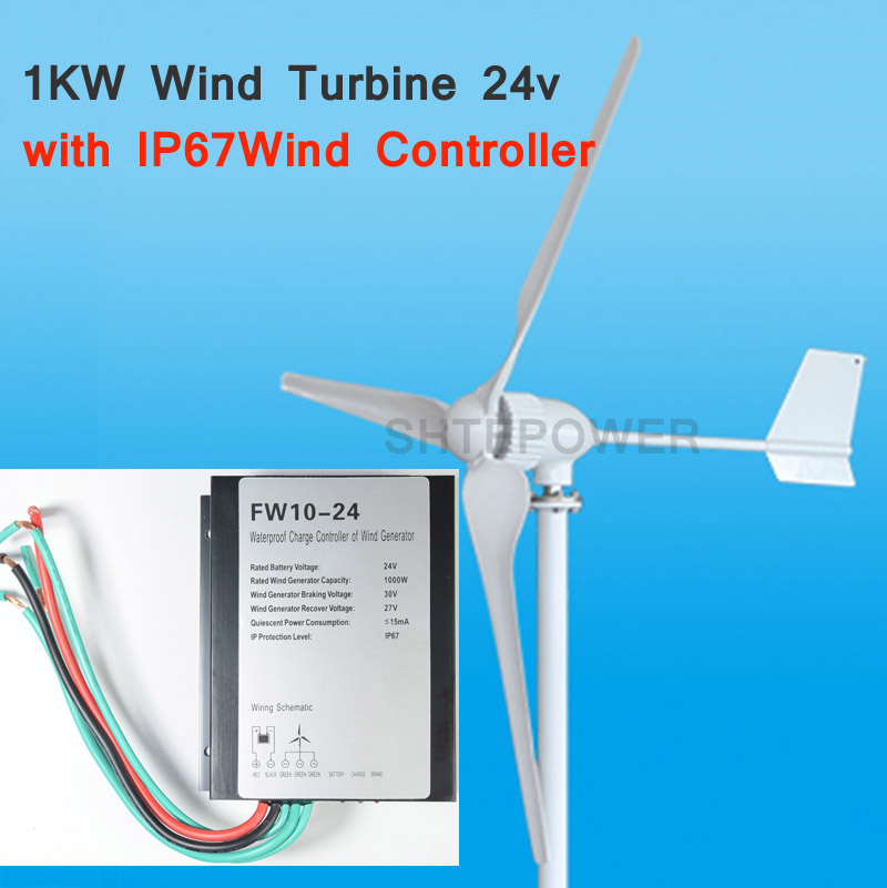 1KW 1000 w éoliennes, trois lames 3 phase AC 24 v/48 v options AC vent chargeur contrôleur LED lumière imperméable à l'eau