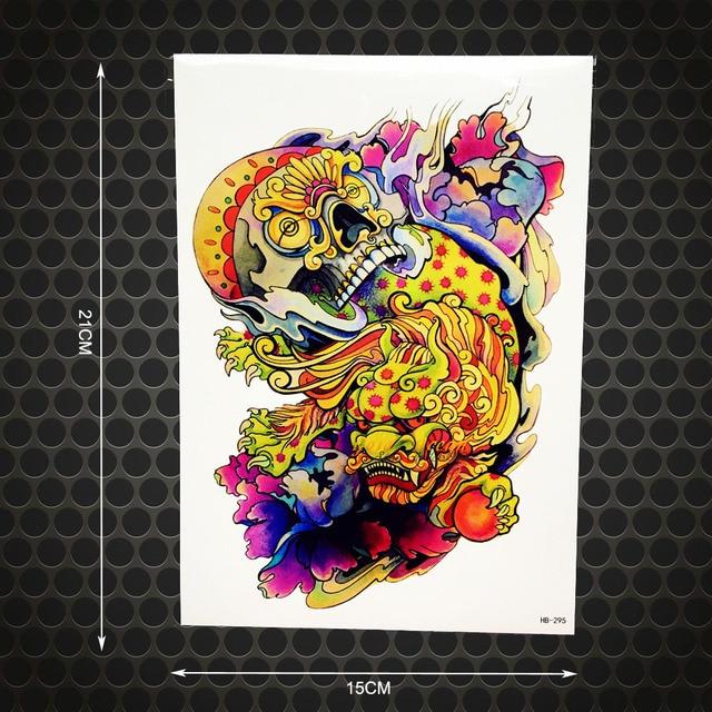 Lion King Designs