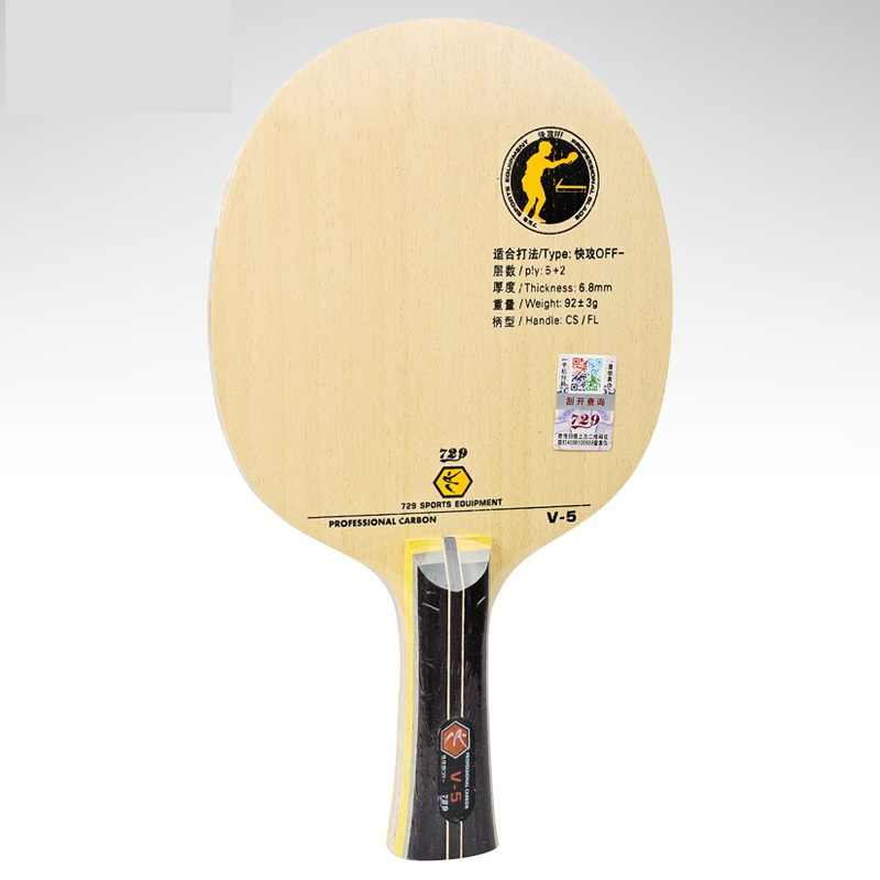 729 Friendship V-5 (V5, 5 5) Professional 5+2 Professional Carbon OFF Table Tennis Blade for PingPong Racket