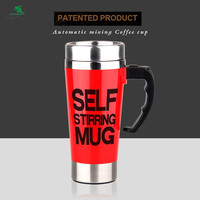 Patented Product 450ML Stainless Steel Automatic Mixing Cup Electric Mixing Coffee Mug Electric Coffee Cup With