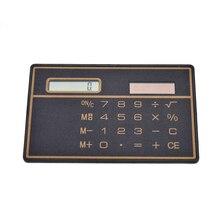 1 шт. дешевые мини 8 цифр тонкие кредитные карты солнечной энергии карманный калькулятор специальные горячие и конвентные калькуляторы