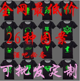 Diy short-sleeve T-shirt male short-sleeve clothes shriveled lovers neon green light emitting class service