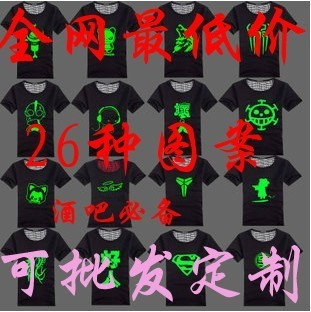 Diy short-sleeve T-shirt male short-sleeve clothes shriveled lovers neon green light emitting class service