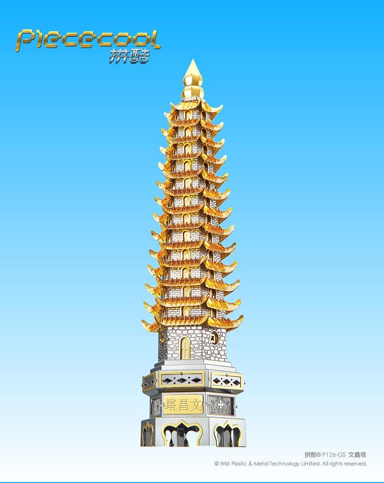 Piececool 3D Metal Wenchang Torre do Enigma