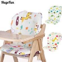 Детские Автокресла Подушка коврик подушка для высокого стула коврик подушка для кормления Подушка для стула коврик для коляски Подушка коврик