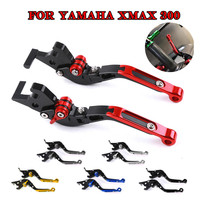 6color Aluminum Alloy Motorcycle Adjustable Foldable Extendable Brake Clutch Levers For Yamaha XMAX 300 2017 2018