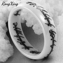 White Ceramic Lettering Round The Lord of Rings For Women Men Fashion Jewelry Wedding Band Engagement Ring