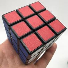 57mm magiczne Puzzle 3x3x3 kostki naklejki dzieci prędkość kostki zabawki kostki związane z kostkami tanie tanio KAZI Z tworzywa sztucznego Mini no eat 6 lat Puzzle cube Three order black three order white 5 7*5 7*5 7 Plastic plastic